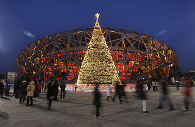Besinnliche Weihnachtsbilder.Weihnachten In Der Ganzen Welt Chronik News At