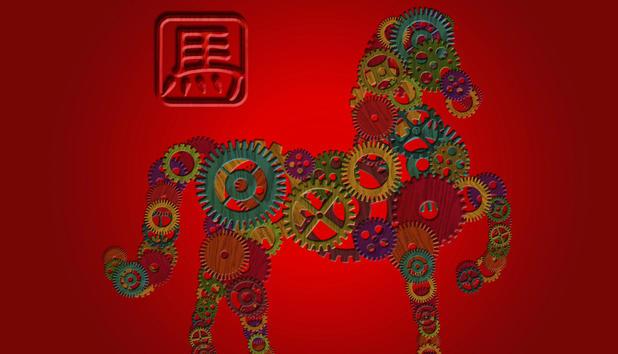 Chinesisches Horoskop: Jahr des Pferdes beginnt • NEWS.AT