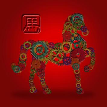 chinesisches horoskop jahr des pferdes beginnt news at. Black Bedroom Furniture Sets. Home Design Ideas