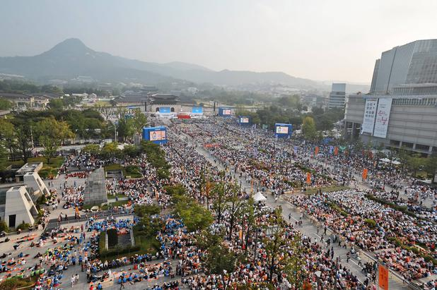 Papst-Messe in Korea.