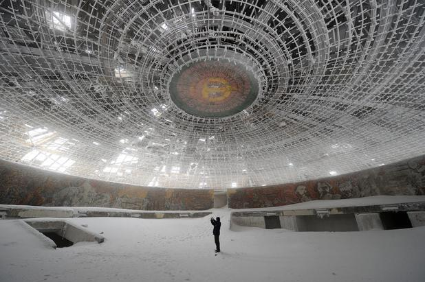 House of the Bulgarian Communist Party — Mount Buzludzha, Bulgaria
