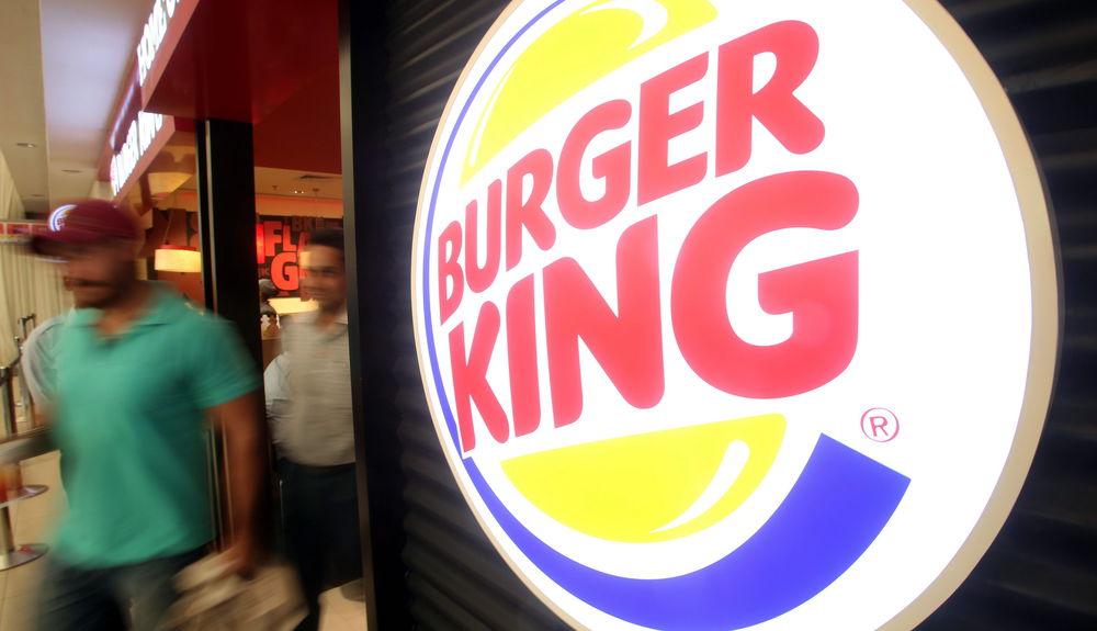 burger king suche