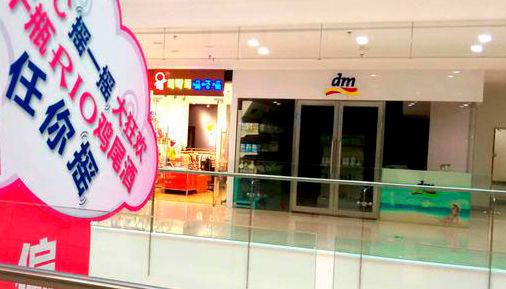 dm in china