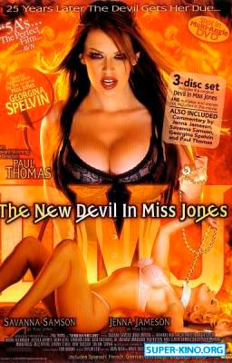 The Devil in Miss Jones 2005
