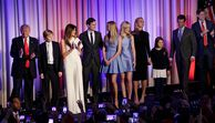 First Family - Donald Trump: Das sind seine Kinder